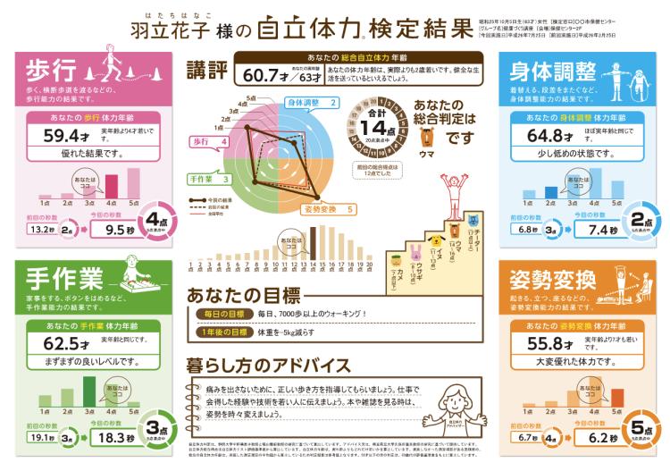 %e8%9e%a2%e5%b9%95%e5%bf%ab%e7%85%a7-2016-10-26-00-59-59